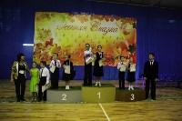 Танцевальный турнир «Осенняя сказка», Фото: 145