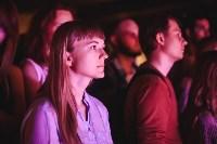 Концерт Жени Любич в Stechkin, Фото: 33