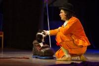 Театр кошек в ГКЗ, Фото: 25