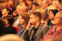 «Виртуозы Москвы» выступили в Туле, Фото: 29