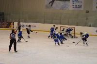 Международный детский хоккейный турнир EuroChem Cup 2017, Фото: 58