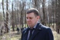Посадка деревьев в Комсомольском парке, Фото: 43