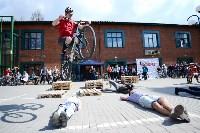 Первомайский велопробег, Фото: 84