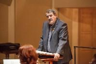 Губернаторский духовой оркестр, Фото: 26