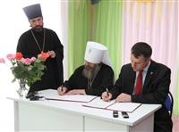 Подписание Соглашения о сотрудничестве министерства образования и тульской РПЦ, Фото: 9