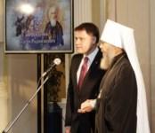 В Туле наградили организаторов празднования 700-летия Сергия Радонежского, Фото: 13