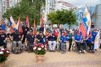 День ветерана боевых действий. 31 мая 2015, Фото: 60