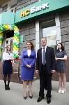 НС Банк открыл на ул. Первомайской операционный офис «Тульский», Фото: 5
