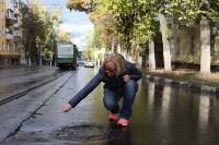 ремонт улицы Руднева, Фото: 19