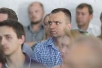 Лекция урбаниста Алексея Новикова, Фото: 23
