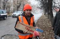 """Инспекция ОНФ """"Оценим качество дорог!"""", Фото: 12"""