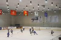 Международный детский хоккейный турнир EuroChem Cup 2017, Фото: 109
