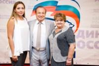Команда Груздева, Фото: 95