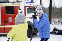 Лыжная России-2019, Фото: 86