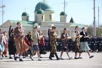 Парад Победы. 9 мая 2015 года, Фото: 139