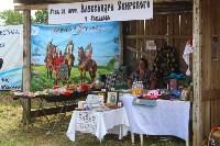 В Туле прошел народный фестиваль «Дорога в Кордно. Путь домой», Фото: 6