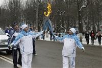 Эстафета паралимпийского огня в Туле, Фото: 77