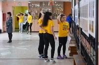 Старт тестирования комплекса ГТО в тульских школах. 16 февраля 2016 года, Фото: 3