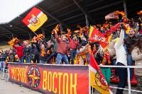 Арсенал - ЦСКА: болельщики в Туле. 21.03.2015, Фото: 111