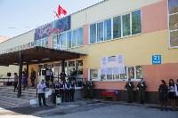 Открытие мемориальных досок в школе №4. 5.05.2015, Фото: 6