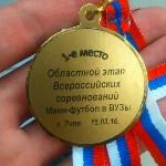Команды по мини-футболу ТулГУ завоевали золотые медали, Фото: 1