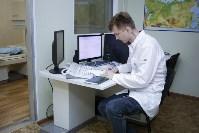 МРТ открытого и закрытого типа в Туле, Фото: 2