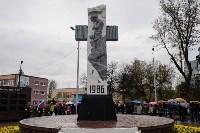 Митинг, посвященный Дню памяти погибших в радиационных авариях и катастрофах, Фото: 11