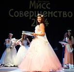 Мисс Совершенство-2014, Фото: 18