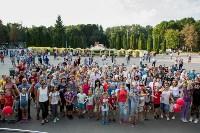 «Школодром-2018». Было круто!, Фото: 111