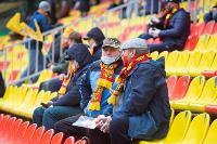 Арсенал - Урал 18.10.2020, Фото: 44