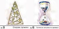 Новые арт-объекты. Ликерка Лофт, Фото: 6