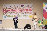 МамПарад-2015, Фото: 150