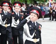 Последний звонок в Первомайской кадетской школе , Фото: 15