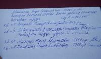 В Шахтинском поселке люди вынуждены жить в рушащихся домах, Фото: 39