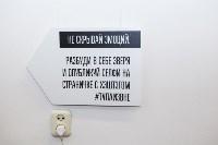 Выставка Из/ВНЕ, Фото: 29