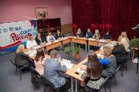 VI Тульский региональный форум матерей «Моя семья – моя Россия», Фото: 87