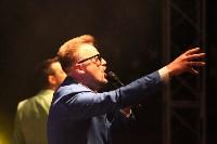 "Концерт ""Хора Турецкого"" на площади Ленина. 20 сентября 2015 года, Фото: 58"