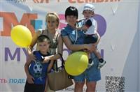 Мама, папа, я - лучшая семья!, Фото: 285