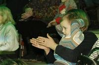 Губернаторская ёлка в цирке. 25 декабря, Фото: 21