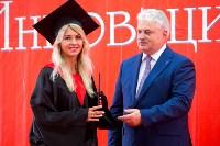 Вручение дипломов магистрам ТулГУ, Фото: 109