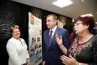 Алексей Дюмин поблагодарил представителей  ТОСов за активность, Фото: 29