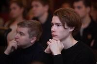 Владимир Сальников в ТулГУ, Фото: 25