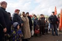 Митинг в Кимовске, Фото: 12