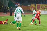 """Матч """"Арсенал"""" - """"Рубин"""", Фото: 18"""