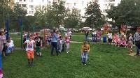 Праздник двора в Пролетарском районе, Фото: 1