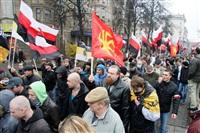 «Русский марш». 4 ноября 2013 года, Фото: 9