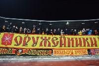 Арсенал - Томь: 1:2. 25 ноября 2015 года, Фото: 148