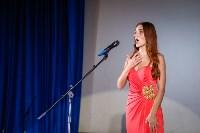 Кастинг на Мисс Студенчество 2016, Фото: 18