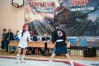 Первенство в Киреевске по смешанным единоборствам, Фото: 1