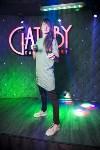 Большие вечеринки в караоке-баре «Великий Гэтсби», Фото: 8